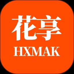 花享联盟app下载_花享联盟app最新版免费下载
