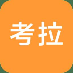 兼职考拉app下载_兼职考拉app最新版免费下载