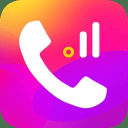 海来电手机版app下载_海来电手机版app最新版免费下载