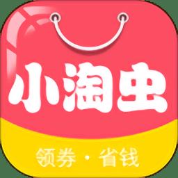 小淘虫app下载_小淘虫app最新版免费下载