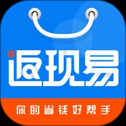 返现易app下载_返现易app最新版免费下载