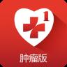易加医app下载_易加医app最新版免费下载