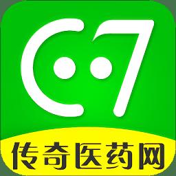 传奇医药网app下载_传奇医药网app最新版免费下载