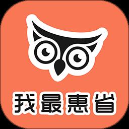 惠买君app下载_惠买君app最新版免费下载
