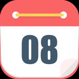 趣块日历app下载_趣块日历app最新版免费下载