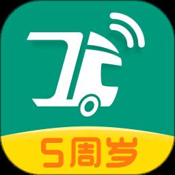省省回头车最新版本app下载_省省回头车最新版本app最新版免费下载