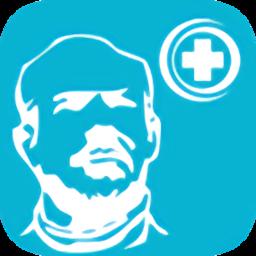 白求恩大夫app患者端app下载_白求恩大夫app患者端app最新版免费下载