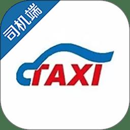 阳羡行司机端app下载_阳羡行司机端app最新版免费下载