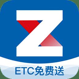 浙易行etcapp下载_浙易行etcapp最新版免费下载