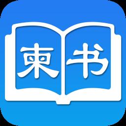 柬书app下载_柬书app最新版免费下载