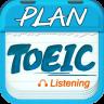 托业听力app下载_托业听力app最新版免费下载