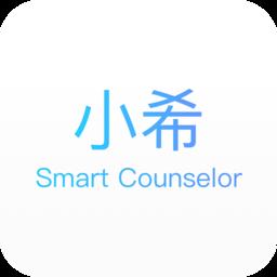 小希顾问app下载_小希顾问app最新版免费下载