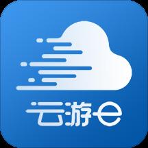云游e领队版app下载_云游e领队版app最新版免费下载