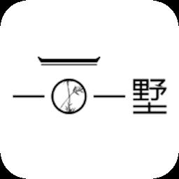 一田一墅民宿平台app下载_一田一墅民宿平台app最新版免费下载
