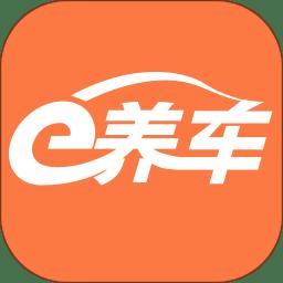 e养车服务门店app下载_e养车服务门店app最新版免费下载