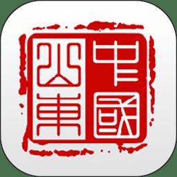爱山东app健康通行卡app下载_爱山东app健康通行卡app最新版免费下载