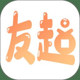 友趣宝最新版app下载_友趣宝最新版app最新版免费下载