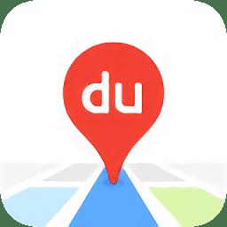手机百度地图2020最新版app下载_手机百度地图2020最新版app最新版免费下载