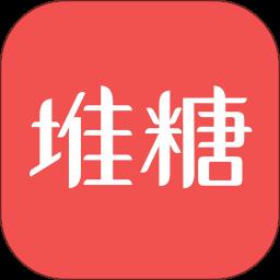 堆糖手机客户端app下载_堆糖手机客户端app最新版免费下载