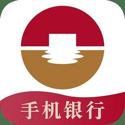 江南农村商业银行手机银行客户端app下载_江南农村商业银行手机银行客户端app最新版免费下载