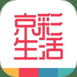 京彩生活北京银行手机银行客户端app下载_京彩生活北京银行手机银行客户端app最新版免费下载