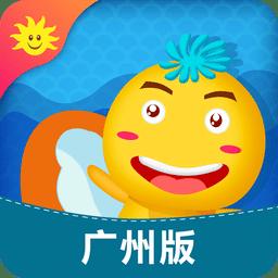 同步学广东版appapp下载_同步学广东版appapp最新版免费下载