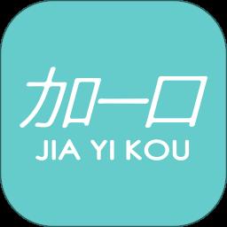 加一口竞拍软件app下载_加一口竞拍软件app最新版免费下载