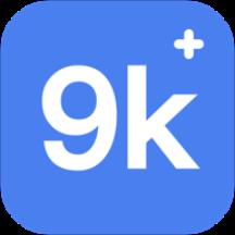 9k医生用户版app下载_9k医生用户版app最新版免费下载