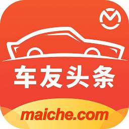 车友头条app下载_车友头条app最新版免费下载