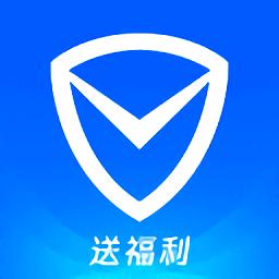 2020腾讯手机管家最新版v8.6.0官方安卓版