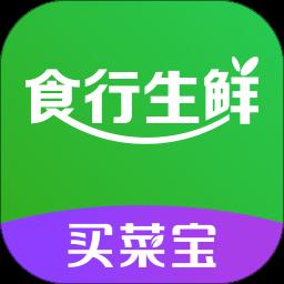 食行生鲜软件app下载_食行生鲜软件app最新版免费下载