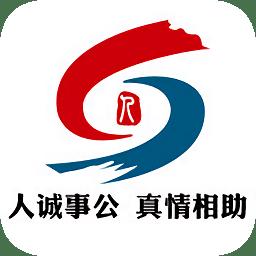 青岛人社个人查询app下载_青岛人社个人查询app最新版免费下载