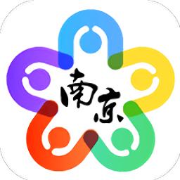 2020我的南京最新版本app下载_2020我的南京最新版本app最新版免费下载