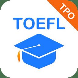 小站托福tpo软件app下载_小站托福tpo软件app最新版免费下载