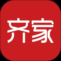 齐家网装修报价软件app下载_齐家网装修报价软件app最新版免费下载