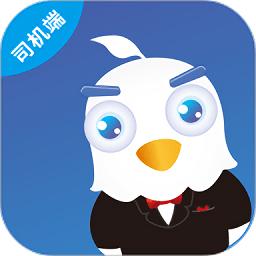 岳阳华哥出行司机端新版app下载_岳阳华哥出行司机端新版app最新版免费下载