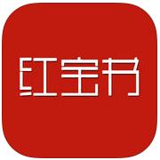 英语红宝书手机版app下载_英语红宝书手机版app最新版免费下载