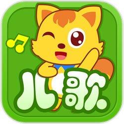 猫小帅儿歌手游下载_猫小帅儿歌手游最新版免费下载