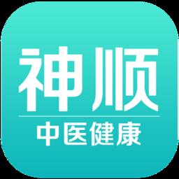 神顺中医app下载_神顺中医app最新版免费下载