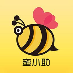 蜜小助appapp下载_蜜小助appapp最新版免费下载