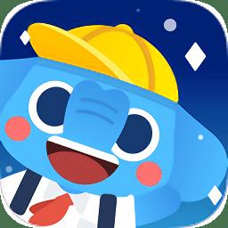 小盒学生教师端app下载_小盒学生教师端app最新版免费下载