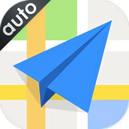 高德地图车机版2020最新版导航app下载_高德地图车机版2020最新版导航app最新版免费下载