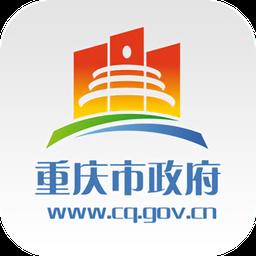 渝快办重庆市网上办事大厅app下载_渝快办重庆市网上办事大厅app最新版免费下载