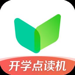 一起学家长版(原家长通)app下载_一起学家长版(原家长通)app最新版免费下载