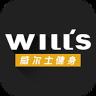 威尔士健身app下载_威尔士健身app最新版免费下载