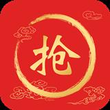 红包来了提示音app下载_红包来了提示音app最新版免费下载