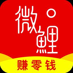 微鲤看看最新版本app下载_微鲤看看最新版本app最新版免费下载