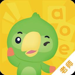 朗朗学说话教师端app下载_朗朗学说话教师端app最新版免费下载
