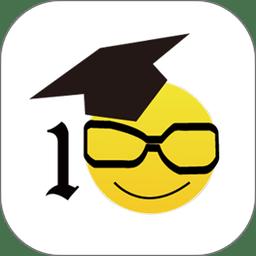 同桌100网课app下载_同桌100网课app最新版免费下载