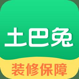 土巴兔装修网平台app下载_土巴兔装修网平台app最新版免费下载